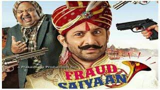 Fraud Saiyaan full movie (2019)..