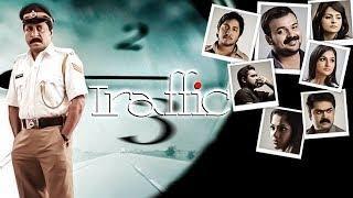 Traffic Malayalam Movie Full  HD | Asif Ali | Kunchako Boban | Vineeth Sreenivasan|