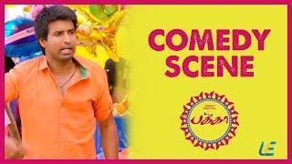 Pakka - Comedy Scene | Vikram Prabhu | Nikki Galrani | Bindhu Madhavi