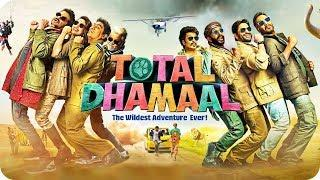 Total Dhamaal || The Wildest Adventure Ever || Comedy Movie ||Second New Poster || Ajay Devgn