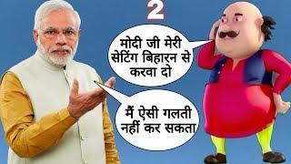 Modi,modi funny call,modi comedy,modi movie,modi song,modi comedy scene,official desi chora