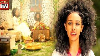 Final Kihil Fasika - Ethiopian movie 2018 latest full film Amharic film