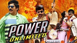 Power Unlimited (Power) Hindi Dubbed Full Movie | Ravi Teja, Hansika Motwani, Regina Cassandra