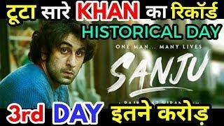 Record Breaking ! SANJU Sunday(3rd Day) Box-Office Collection || Historical 3rd Day for Sanju ||
