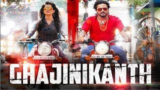 Ghajinikanth (2018) New Released Full Hindi Dubbed Movie | Full Hindi Movies 2018 | South Movie 2018