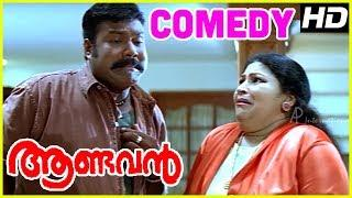Kalabhavan Mani Comedy | Aandavan Movie Scenes | Police warns Salim Kumar | Narayanankutty