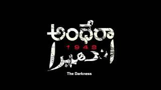 ANDHERA the Darkness Award winning | India's First historical Film With Virtual Audio