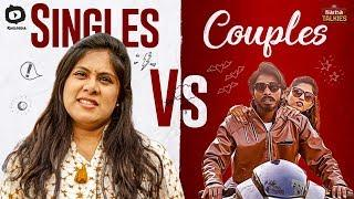 Singles Vs Couples | Naina Talkies 2019 Comedy Web Series | Valentine's Day | Sunaina | Khelpedia