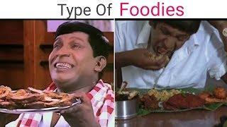 Type of Foodies||Thanda Sooru Memzz||Tamil
