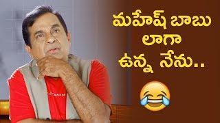 Brahmanandam Hilarious Comedy Scene   Prathighatana Telugu Movie   Charmi   Tammareddy Bharadwaj