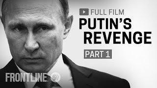Putin's Revenge: Part One (full film)   FRONTLINE