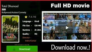 Total dhamaal full movie | Full hd movie download for mobile & PC | Free download now.