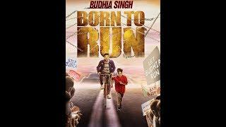 Budhia sing Born to run  full Hindi  movie | Manoj Bajpayee |.