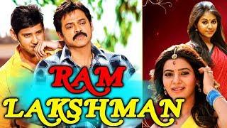 Ram Lakshman (2018) Telugu Film Dubbed Into Hindi Full Movie | Mahesh Babu, Samantha