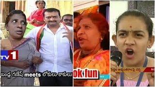 Bandla Ganesh Meets Lokulu Kakulu Aunty Comedy Dubsmash