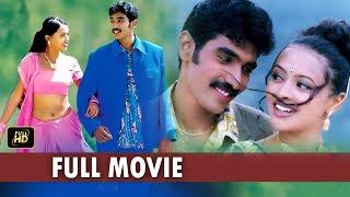 Nandamuri Tarakaratna Telugu HD Movie   Telugu Romantic Comedy Entertainer Movie   Rekha    TTM