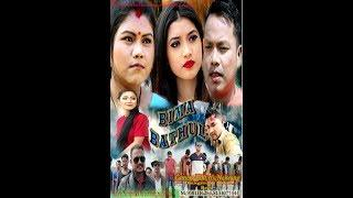 Bima Batul 1 new bodo full movie