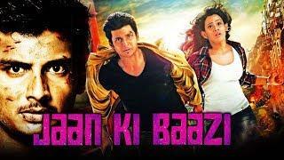 Jaan Ki Baazi (Yaan) Hindi Dubbed Full Movie | Jiiva, Thulasi Nair, Nassar