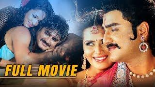 Srikanth Super Hit Telugu HD Movie | Telugu Fantasy Comedy Film | Meenakshi Dixit || TTM