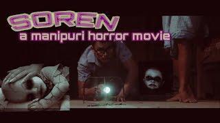 Soren full movie | manipuri horror movie
