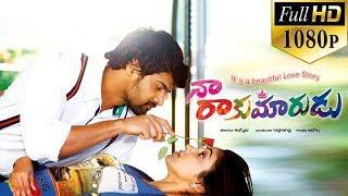 Naa Rakumarudu Latest Telugu Full Length Movie   Naveen Chandra, Ritu Varma - 2018