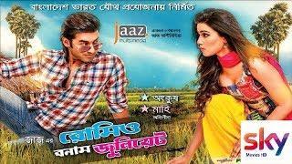 Romeo Vs Juliet (2019) Original HDRip Bengali Full Movie 720p HD - SkyMoviesHD