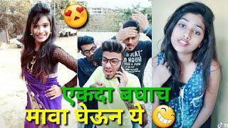 ????????Full Comedy Marathi Hindi Tik Tok Videos????????