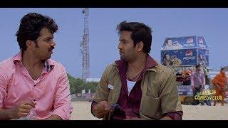 Karthi And Santhanam Telugu Back To Back Comedy Scenes | Telugu Comedy Scenes | Express Comedy Club|