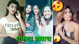 Full Comedy Marathi Hindi Tik Tok Videos????