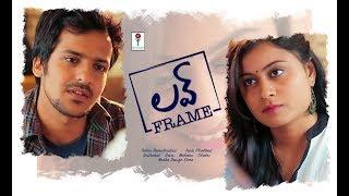 Love Frame - Latest Telugu Comedy Short Film 2018    Trishool