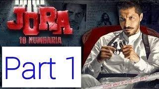 JORA 10 NUMBARIA Part 1 FULL PUNJABI MOVIE(2017) 1ST SCENE 720P HD