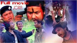 JORA Kokborok Full Movie || Kokborok Official Full HD Movie - 2018