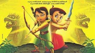 Chhota bheem Throne of Bali Full Movie in Hindi