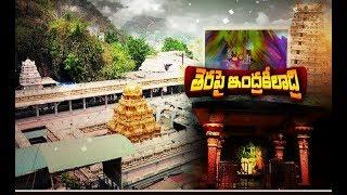 Short Film on History of Kanaka Durga Temple | Played at Indrakeeladri | Vijayawada
