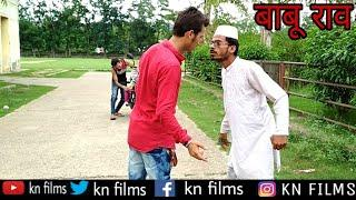 Phir hera pheri movie spoof comedy by paresh rawal & akshay kumar