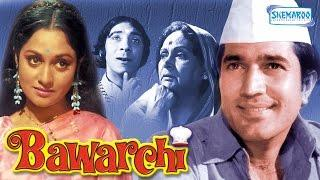 Bawarchi - Superhit Comedy Film - Rajesh Khanna - Jaya Bhaduri