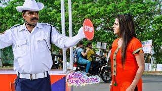 New Film Comedy Scene - ଝିଲିକ୍ ଟ୍ରାଫିକ୍ ପୁଲିସ୍ କାମ କରୁଚି Jhilik Traffic Police Kama Karuchi