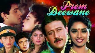 Prem Deewane Full Movie | Madhuri Dixit Hindi Romantic Movie |Jackie Shroff Bollywood Romantic Movie