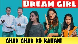 Dream Girl || Ghar Ghar Ko Kahani || Nepali Comedy Short Film || March 2019 || Local Production