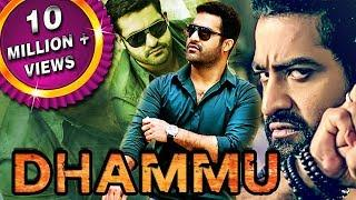 Dhammu (Dammu) Hindi Dubbed Full Movie   Jr. NTR, Trisha Krishnan
