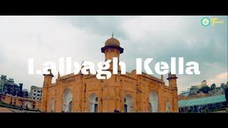 Lalbagh Kella/fort | লালবাগ কেল্লা | Documentary film | historical Mughal architecture