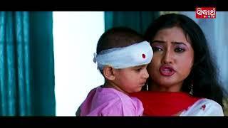 Odia Film Comedy Scene - ନିଅ ତମ ଛୁଆ କୁ ଧର - Nia Tama Chhua Ku Dhara