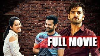 Ram Super Hit Latest Telugu Full HD  Movie | Ram | Rashi Khanna | Mana Cinemalu