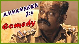 Annanukku Jey Comedy Scenes | Attakathi Dinesh | Mayilsamy | Vaiyapuri | Latest Tamil Comedy Scenes
