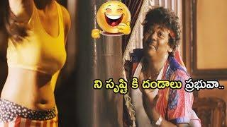 Shakalaka Shankar Commenting On Heroine Comedy Scene | Telugu Comedy Scene | Express Comedy Club
