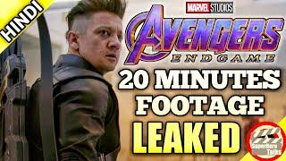 Avengers: Endgame 20 Minutes Leaked [Explained in Hindi] | Superhero Talks