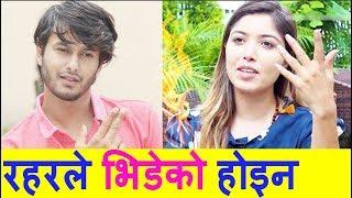 Nepali Movie Rose And Ram Kahani | Pradip Khadka Vs Puja Sharma | Nepali Movie News