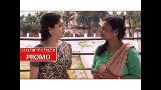 NAYAGI SERIAL 3/12/18 TO 8/12/18 PROMO INTERESTING REVIEW | SunTV Tamil
