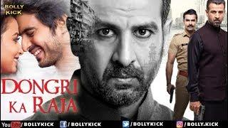 Dongri Ka Raja Full Movie | Hindi Movies 2018 Full Movie | Ronit Roy