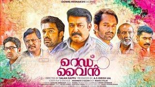 Red Wine Super Hit Malayalam Full Movie HD